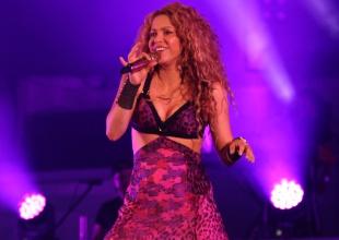 Así era Shakira antes de ser famosa
